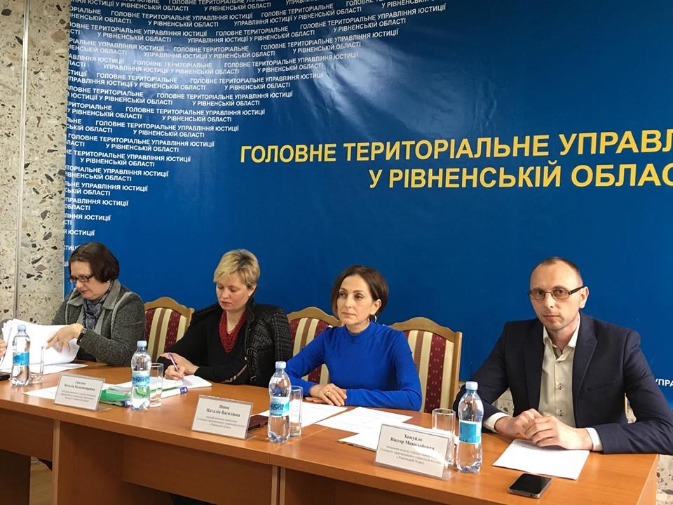 Юрисконсультам Рівненщини розповіли про новели законодавства