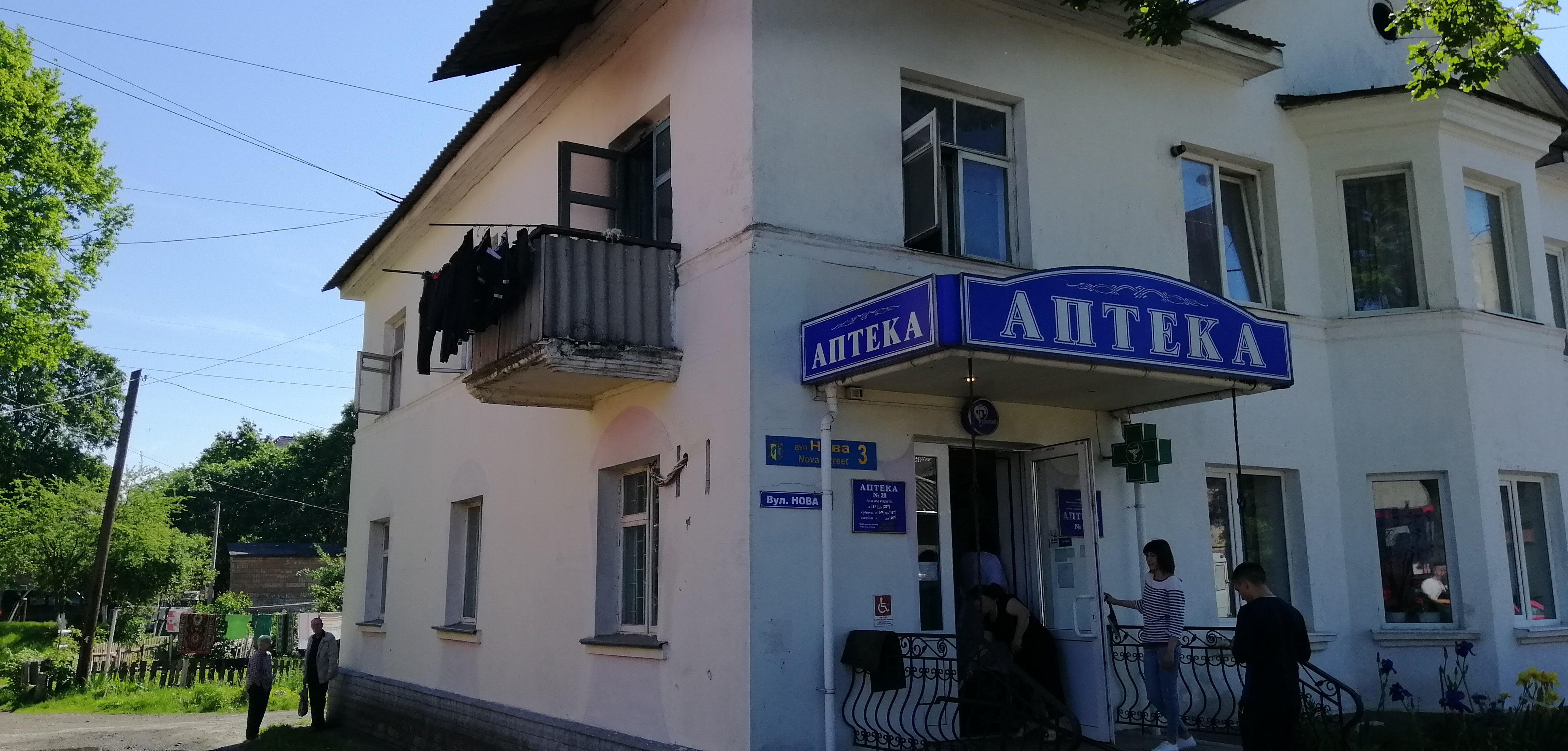 У Костополі рятувальники ліквідували пожежу у квартирі