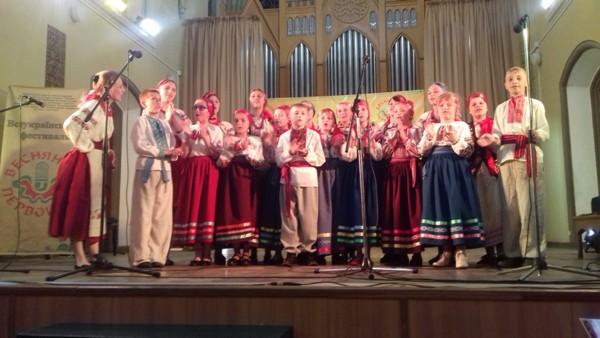 XIV Вcеукраїнський фестиваль «Весняний первоцвіт» відбувся у Рівному