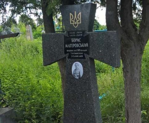 У Здолбунові на могилі полковника армії УНР освятять пам'ятник