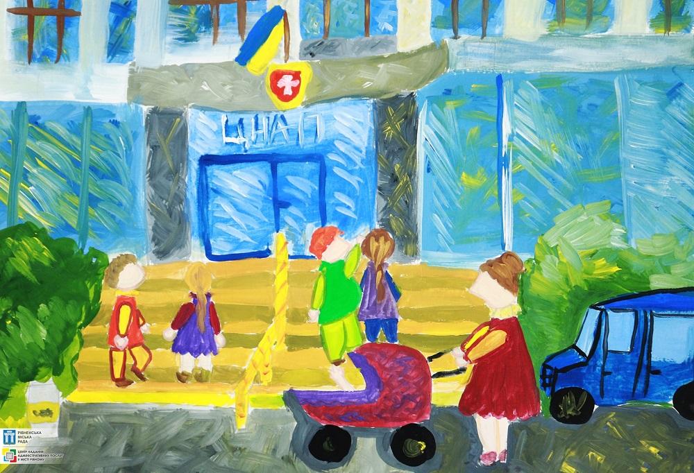 Другий етап конкурсу «ЦНАП очима дитини» розпочато у Рівному