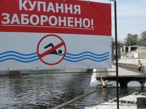 На Рівненщині лише одна водойма придатна для купання