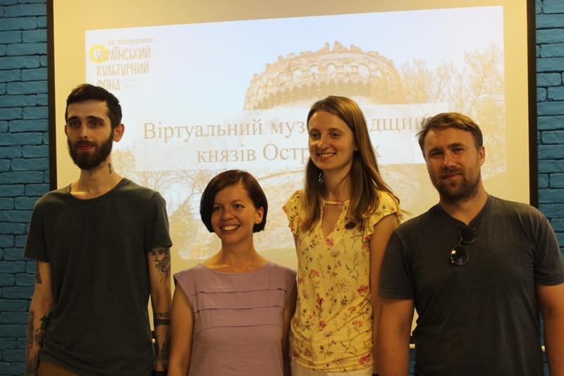 На Рівненщині створять віртуальний музей спадщини князів Острозьких
