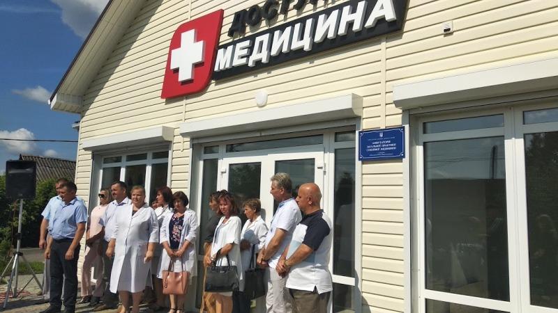 На Дубенщині відкрили нову сільську амбулаторію