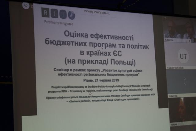 На Рівненщині експерти позитивно оцінили проєкти територіальних громад