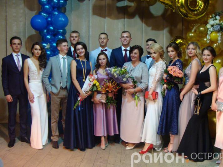 В Острозі відбудеться свято випускників