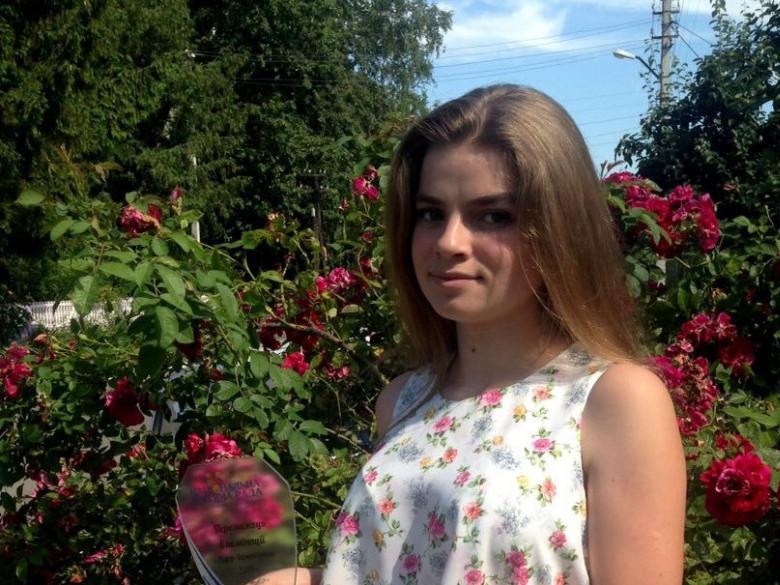 Демидівчанка перемогла на конкурсі лідерів