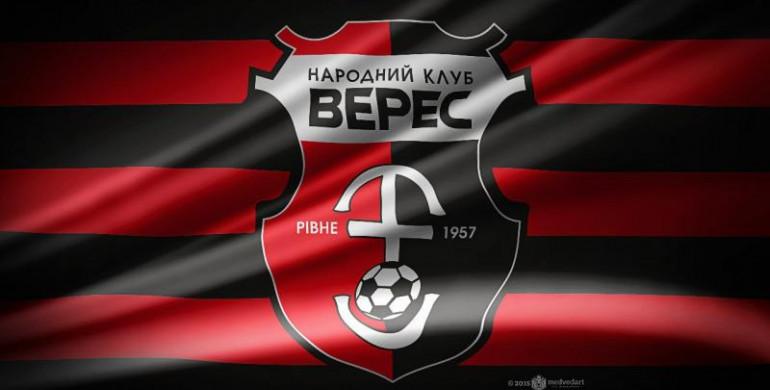 Рівненський «Верес» обіграв «Прикарпаття»