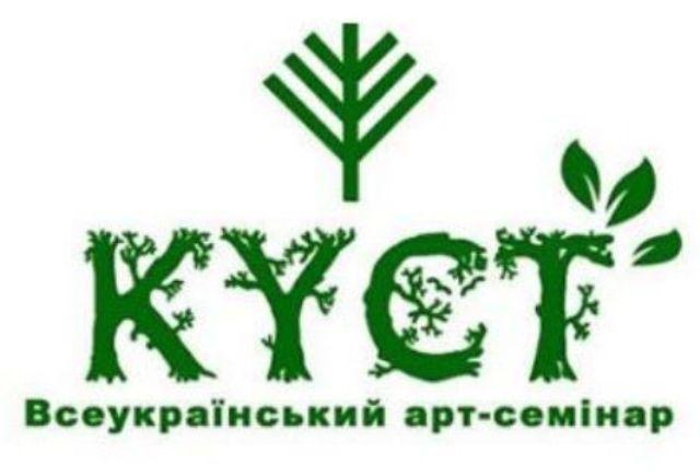 П'ятиденна літературна школа працюватиме для письменників-дебютантів на Рівненщині