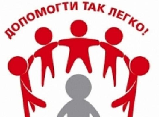 На Дубенщині люди просять кандидатів відмовитися від політичної реклами заради врятування людського життя