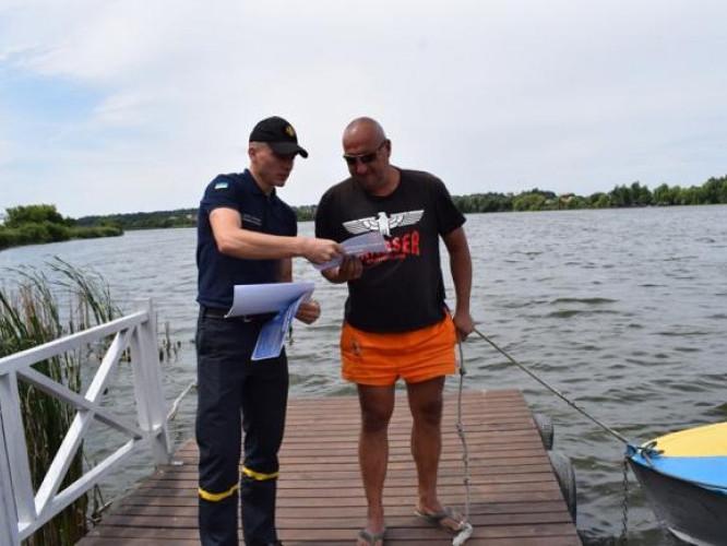 На Острожчині рятувальники перевірили місця відпочинку на безпечність