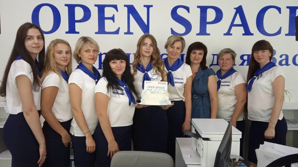Більше 10 тисяч рівнян скористалися послугами центру «Open Space»