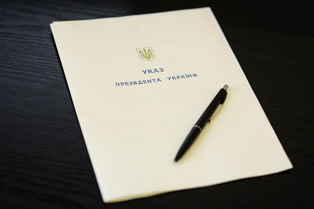 Президент підписав указ щодо розвитку електронних послуг