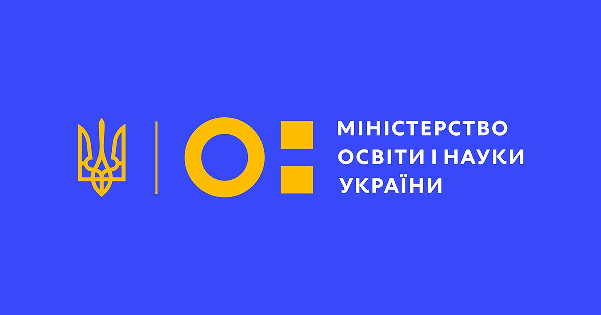 Вступну кампанію до профтехів Рівненщини продовжено до 1 жовтня