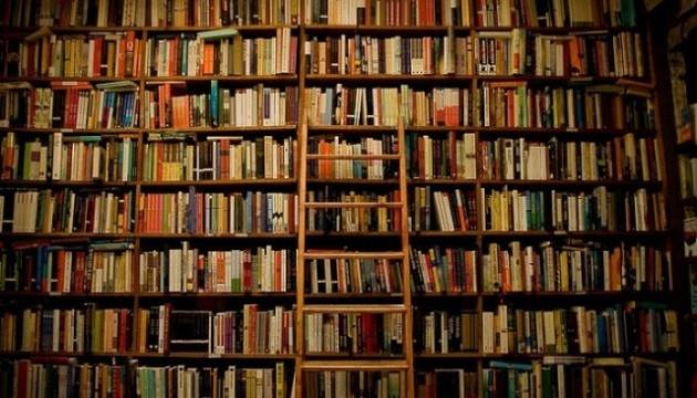 Обласна бібліотека запрошує на розважальні заходи