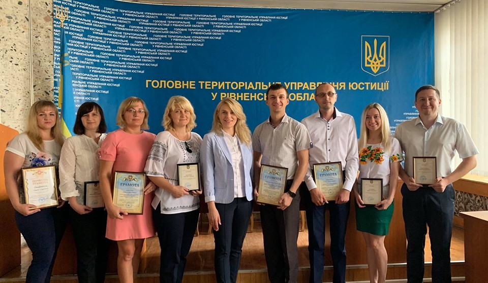 Рівненських працівників юстиції відзначили до Дня Незалежності України
