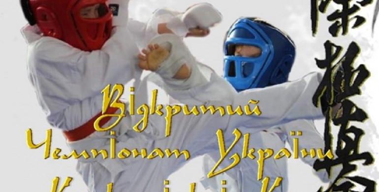Рівне прийме Чемпіонат України з кйокушінкаі карате Унія України