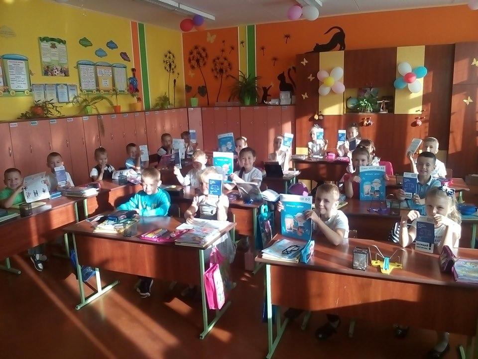 Рівненські першокласники дізналися про свої права