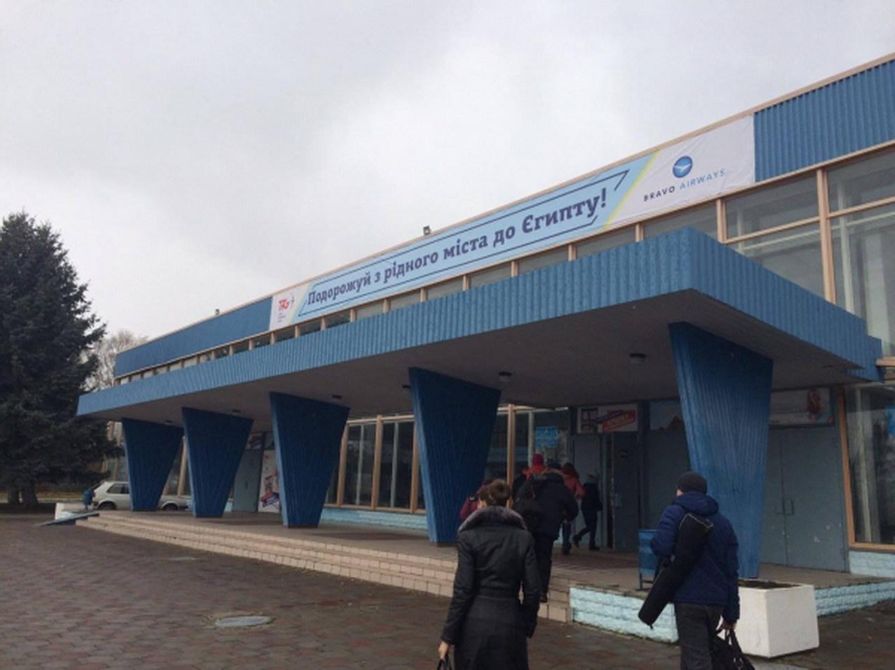 З Рівненського аеропорту стягнули борги