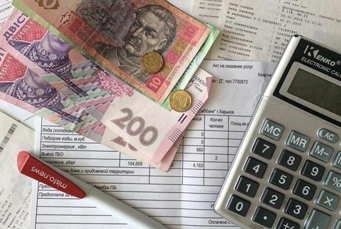 Понад чотири тисячі домогосподарств Кореччини отримали субсидію на комуналку