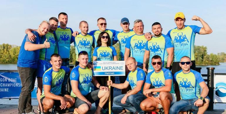 Рівненськы веслярі здобули бронзу на Чемпіонаті Світу