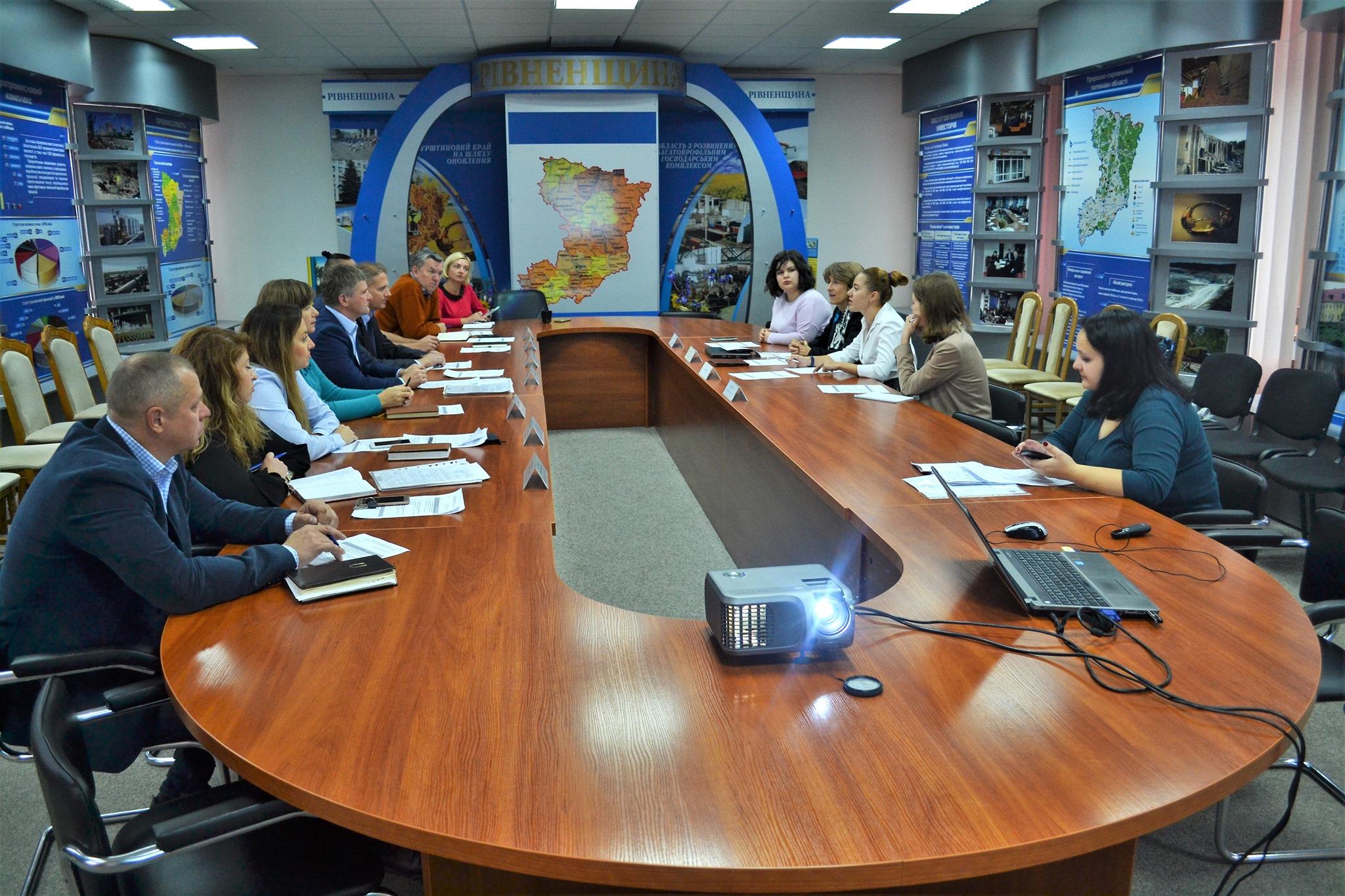 До розробки стратегії Рівненщини долучають міжнародних експертів