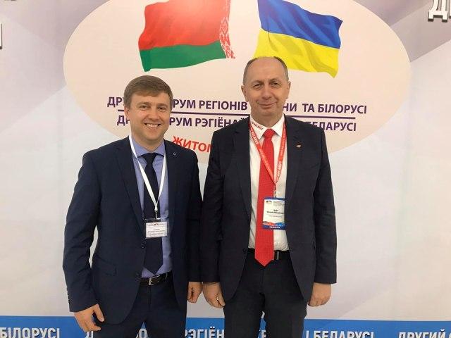 Очільник Рівненщини зустрівся з генеральним директором ВАТ