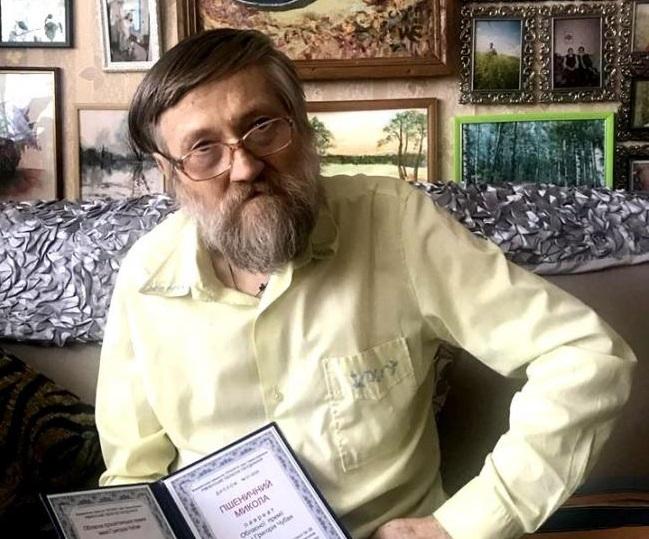 Відомий український письменник потребує допомоги