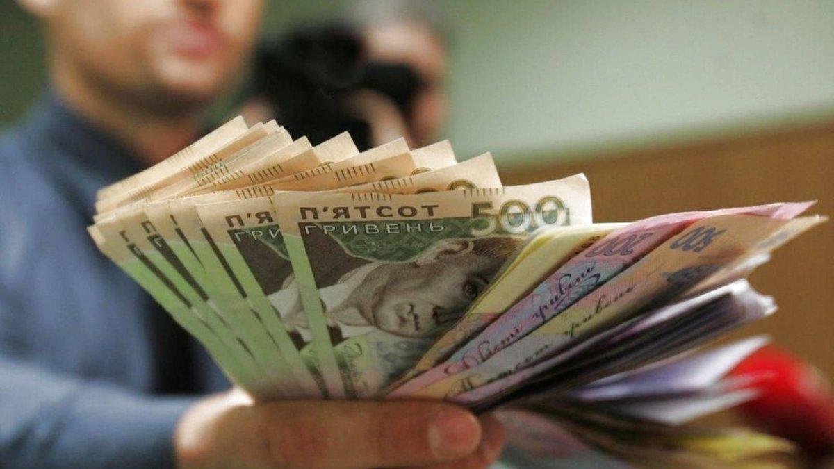 Працівники лісгоспу на Рівненщині отримують найвищу зарплату. Хто ж найнижчу?