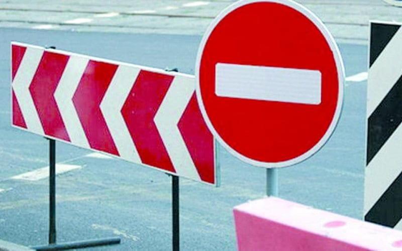 Дорогу до Рівненської АЕС перекриють: яка причина