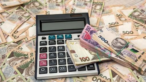 На Рівненщині доходи зведеного бюджету цьогоріч зросли на понад півтора мільярди гривень