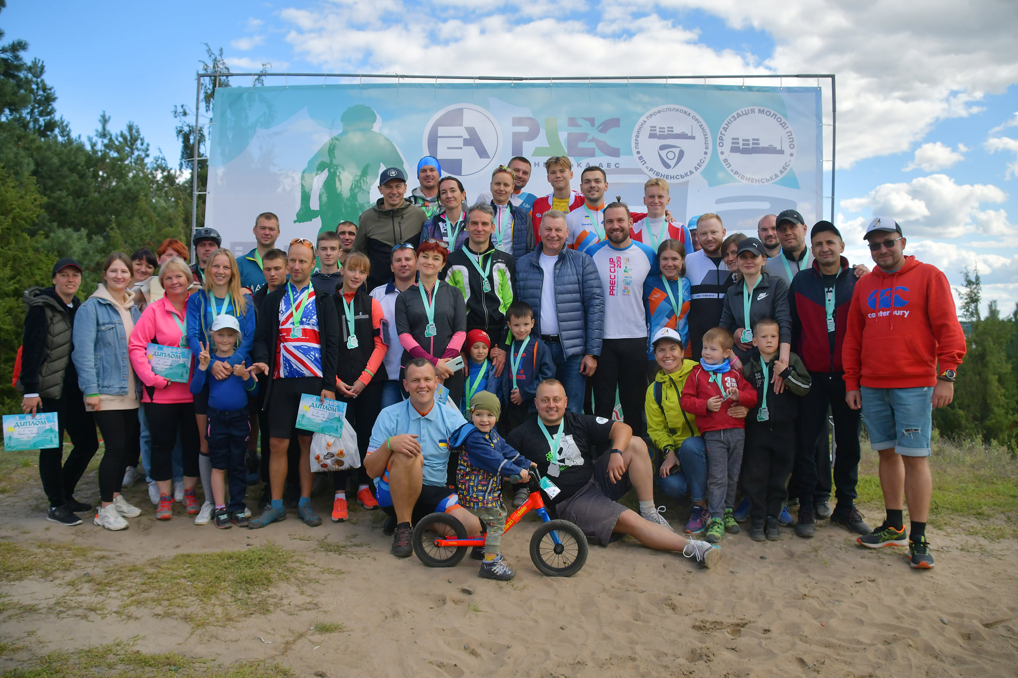 Більше сотні велолюбителів зібралося на перегони до найвищої точки Рівненської АЕС: як це було