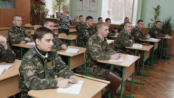 Рівняни, які навчаються на військовій кафедрі, мають право на податкову знижку
