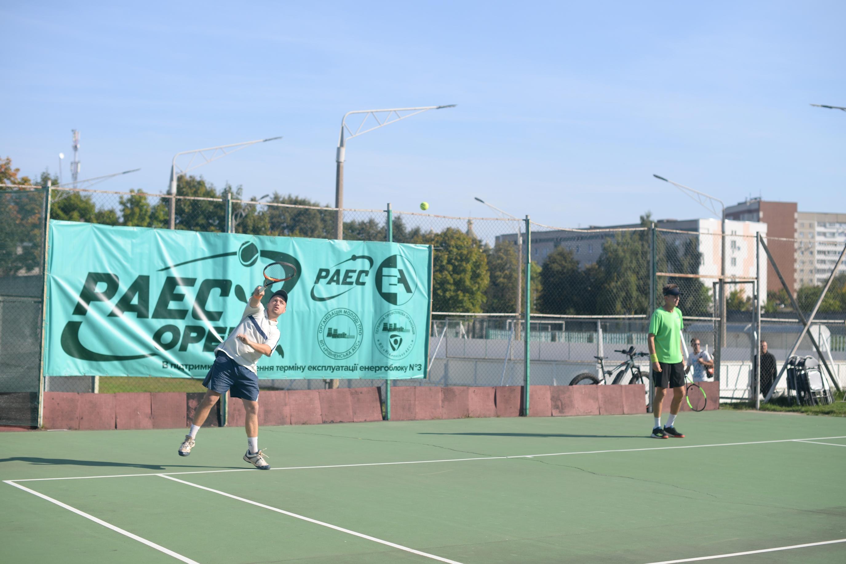 Спортсмени з декількох областей та міст з'їхалися на тенісний турнір у Вараші
