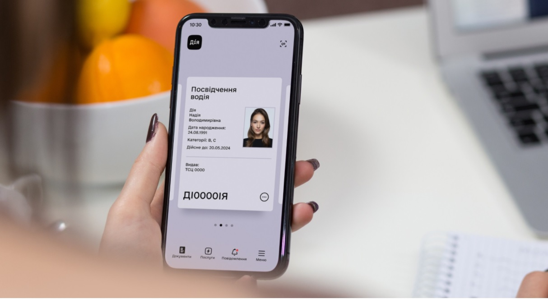 Рівнянам на замітку: водійські посвідчення, замовлені онлайн, можна буде отримати на Укрпошті