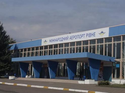 Тепер з документами: рівненський аеропорт придатний до експлуатації повітряних суден