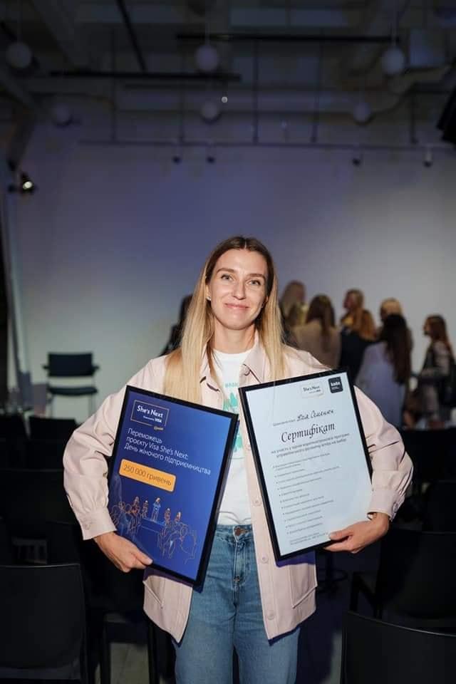 У столиці України відбувся проект для жінок-підприємиць: перемогла у ньому рівнянка