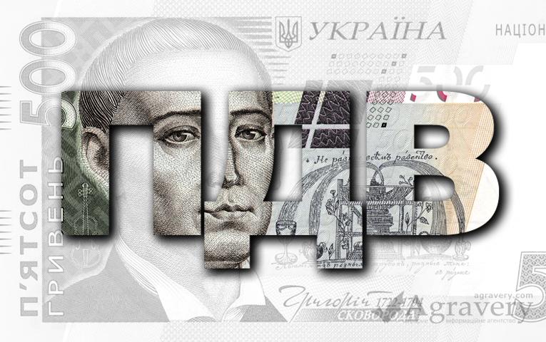 Рівнянам: чи повернуть кошти платнику ПДВ у разі анулювання реєстрації платника податку