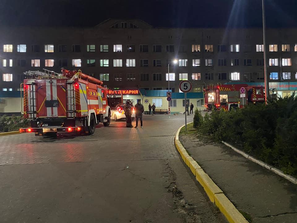До Рівненської обласної лікарні з'їхалися пожежники: у будівлі відчули запах диму