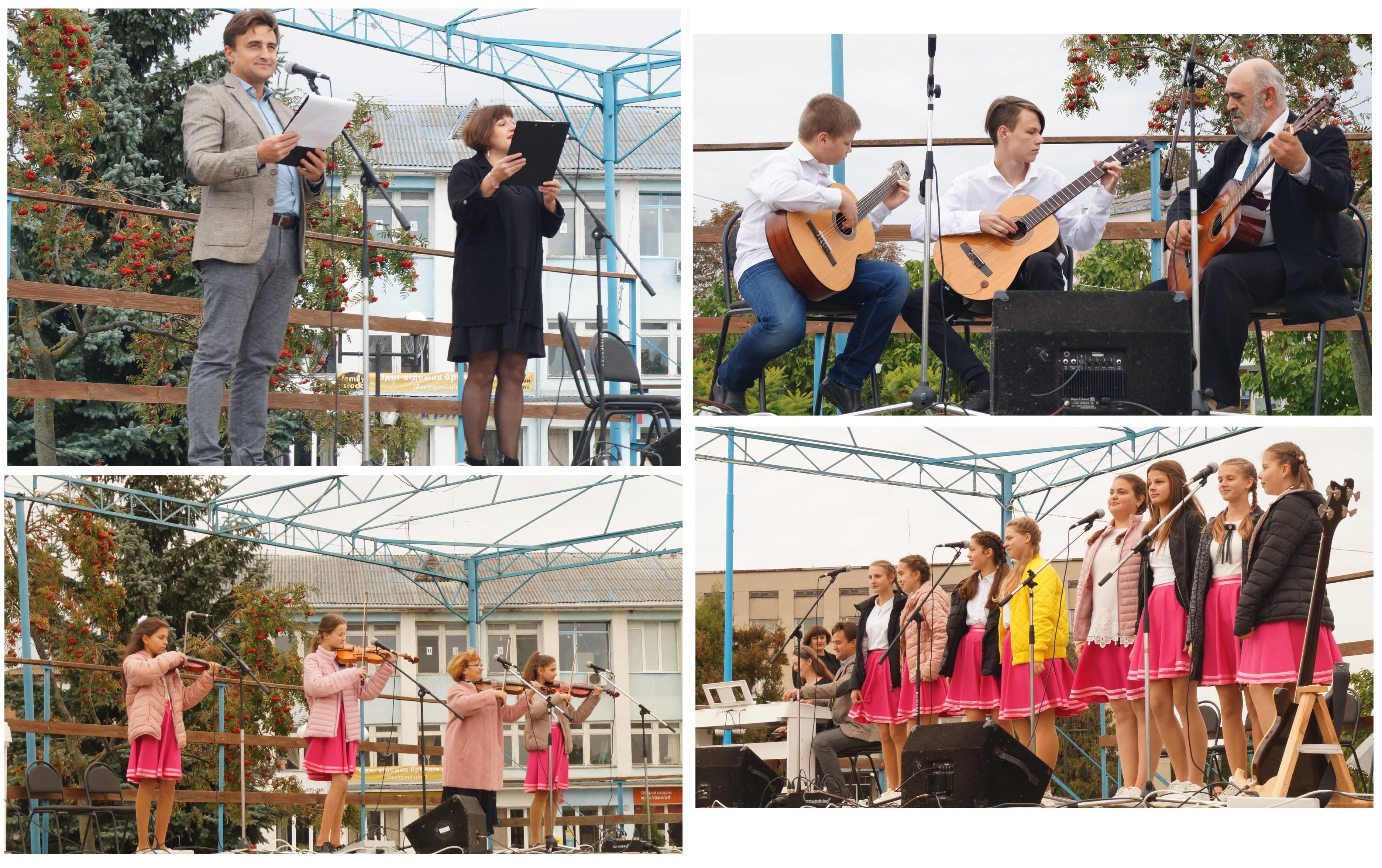У Радивилові викладачі та учні місцевої мистецької школи влаштували на площі для жителів концерт
