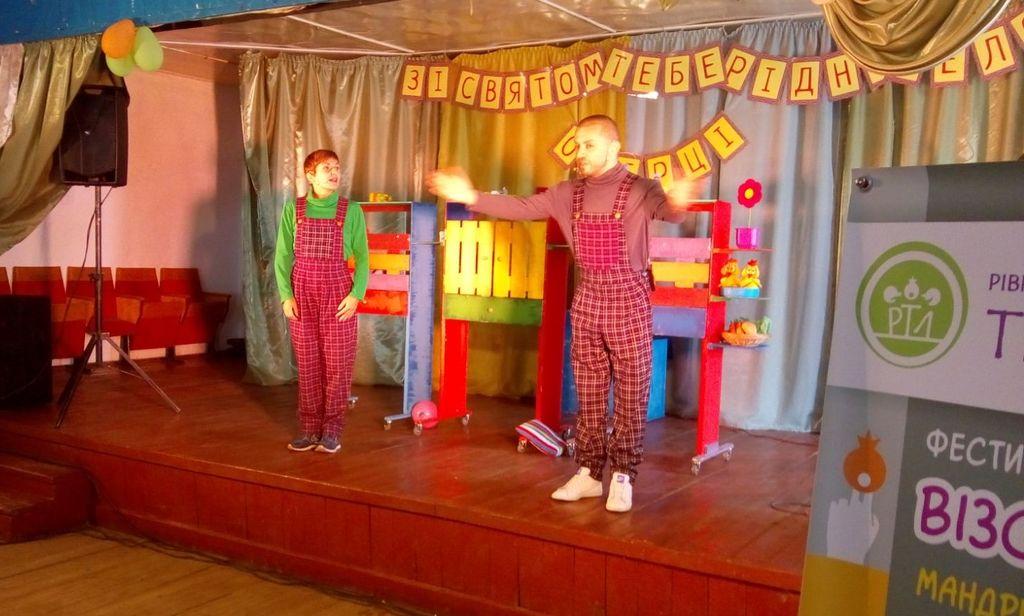 До сіл Вараської громади завітав ляльковий театр