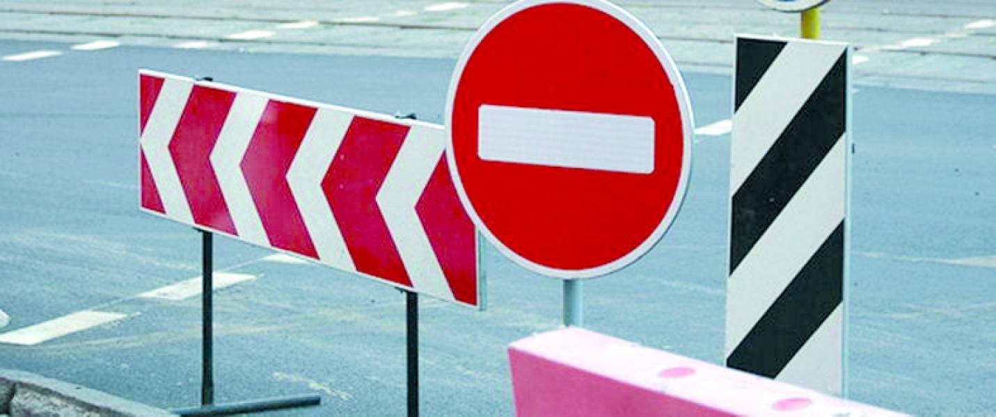 У Рівному сьогодні перекриють рух на одній із вулиць