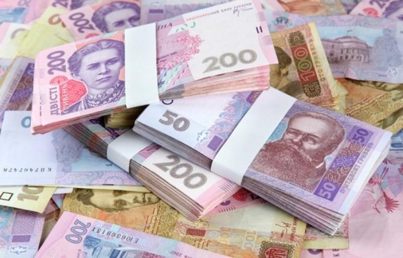 Понад півтора мільярда гривень - такий внесок платників податків з Рівненщини до держбюджету