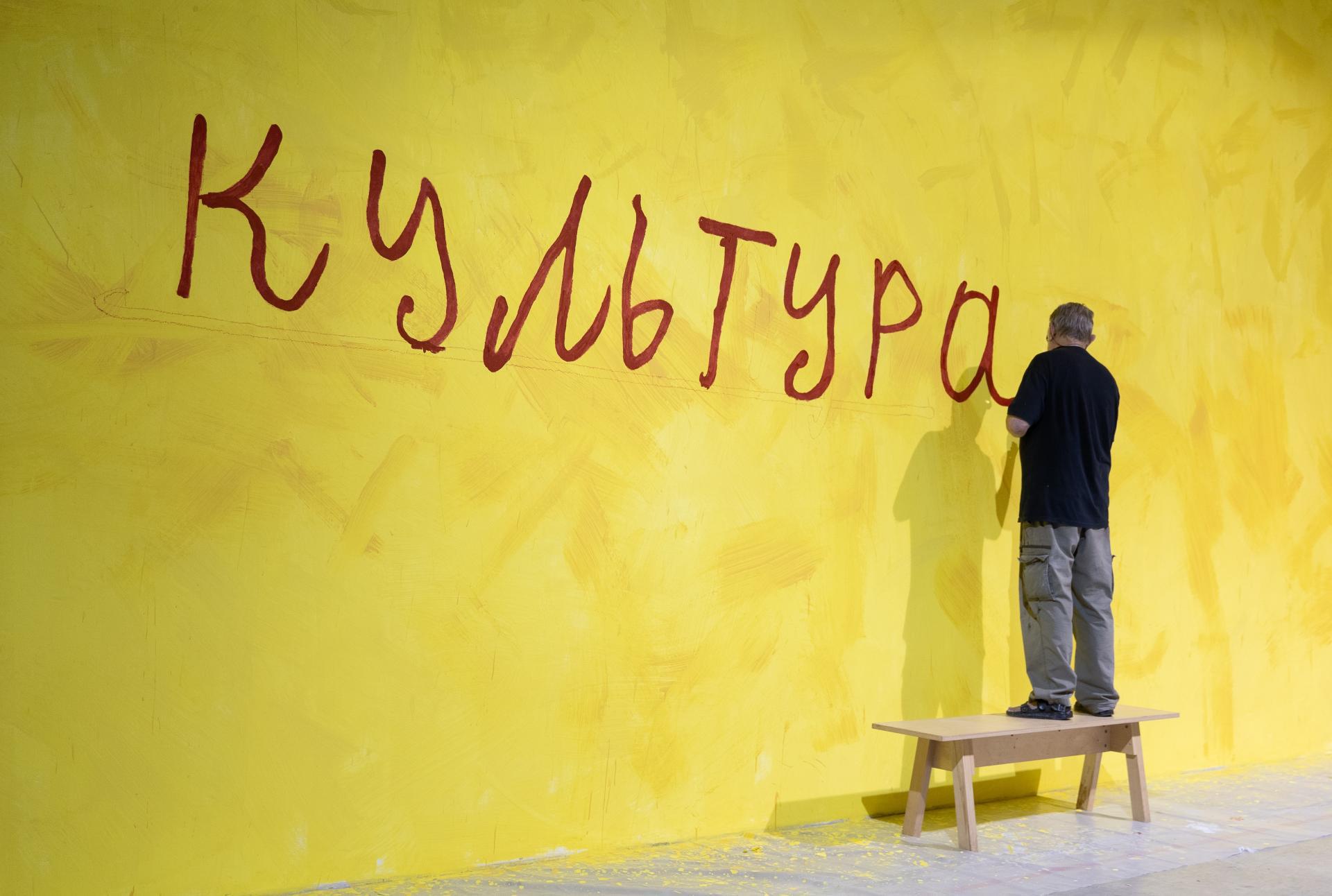 Митців Рівненщини запрошують на конкурс