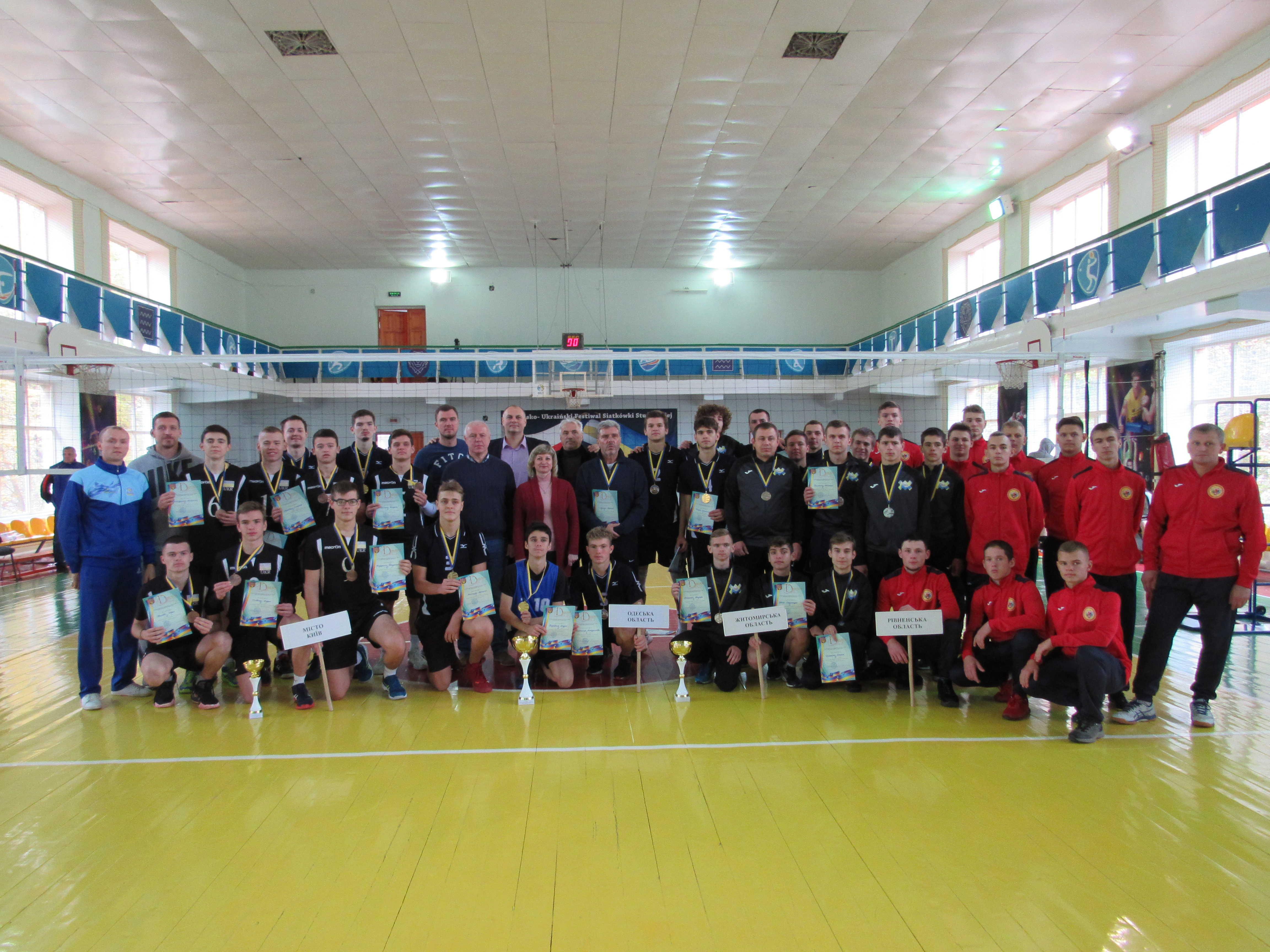 Змагалися команди з шістьох областей: у Рівному відбувся волейбольний чемпіонат