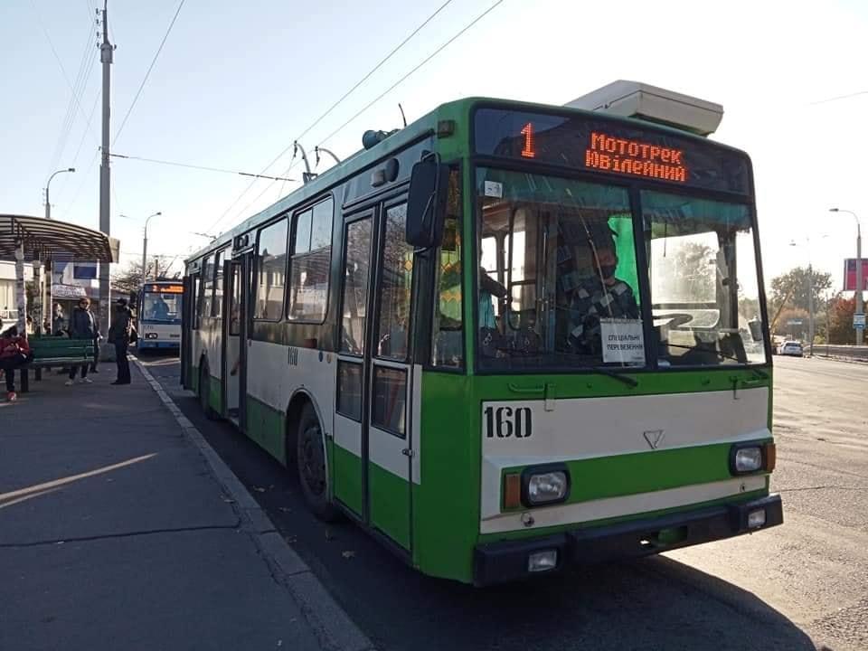 Більше десятка рівненських тролейбусів отримають невеличке оновлення