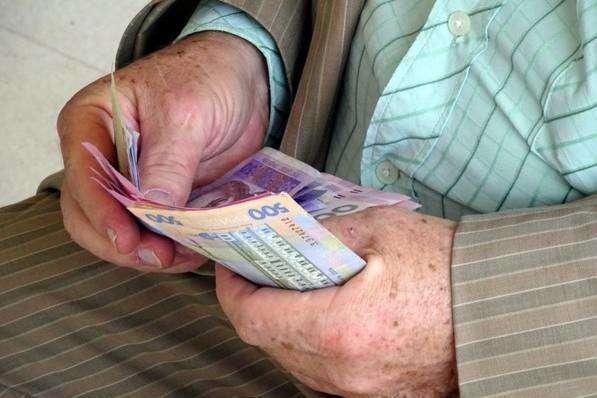 На Рівненщині пенсії за жовтень профінансували на 100%