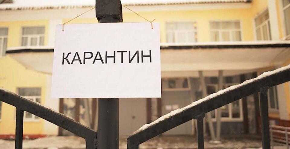 Про більш жорсткий карантин попереджають у Рівненській ОДА